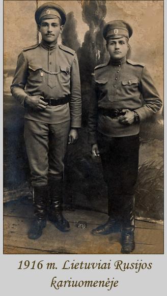 1916 caro kariuomenej