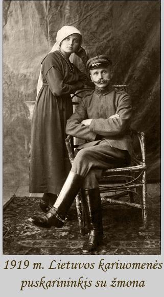 1919 puskarininkis